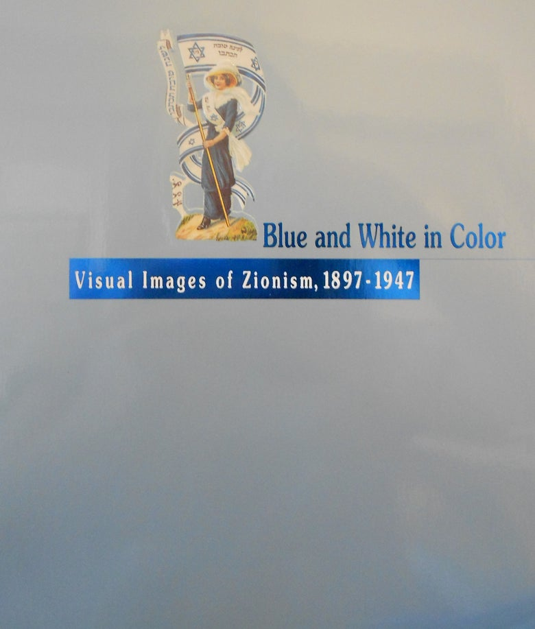 Image of Blue and White in Color