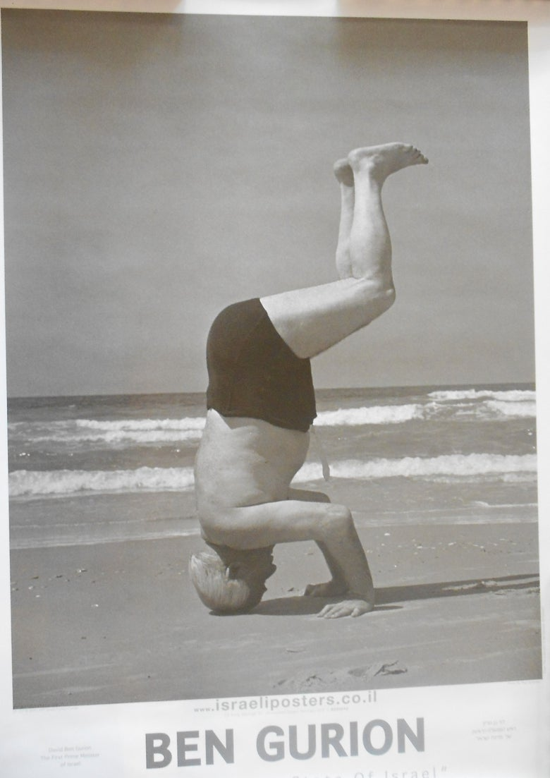 Image of Ben-Gurion Headstand Poster