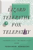 Image of Lizard Telepathy Fox Telepathy
