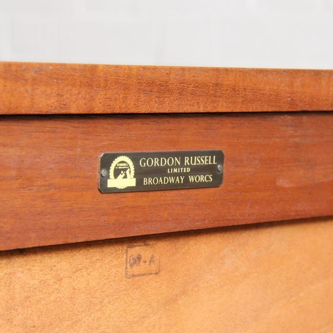 Image of A pair of Gordon Russell chests of drawers
