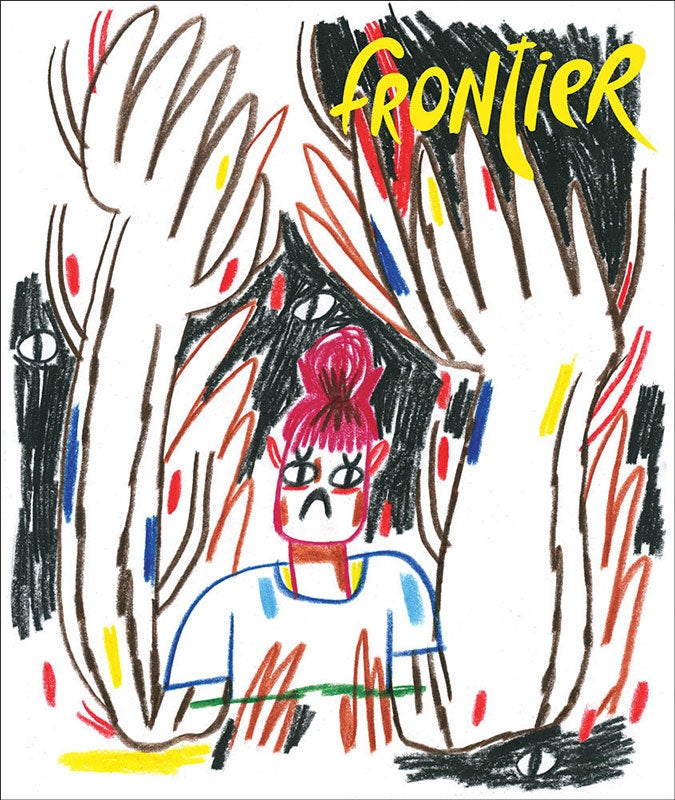 Image of Frontier #4: Ping Zhu