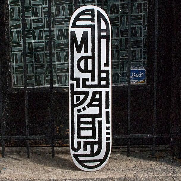 Image of MasPaz Skateboard