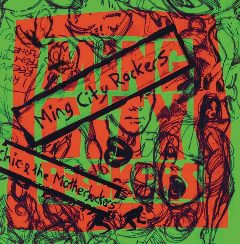 """Image of Chic & The Motherfuckers - 7"""" Vinyl"""
