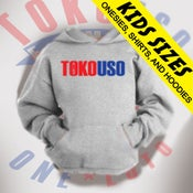 Image of KIDS TOKOUSO - CLASSIC '12 HOODIE