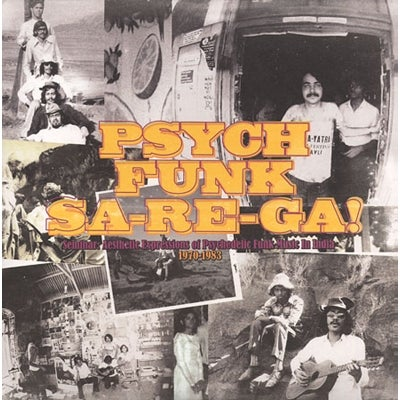 Image of VARIOUS ARTISTS-PSYCH FUNK SA-RE-GA!!