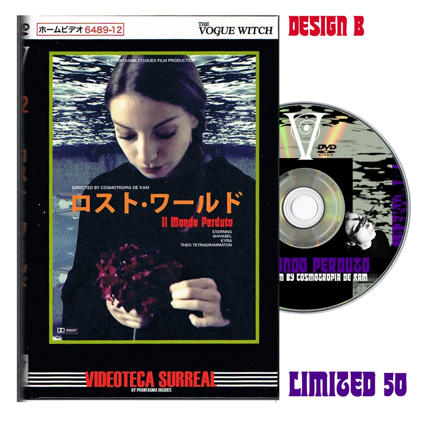 Image of IL MONDO PERDUTO DVD (Hardbox, Design B)