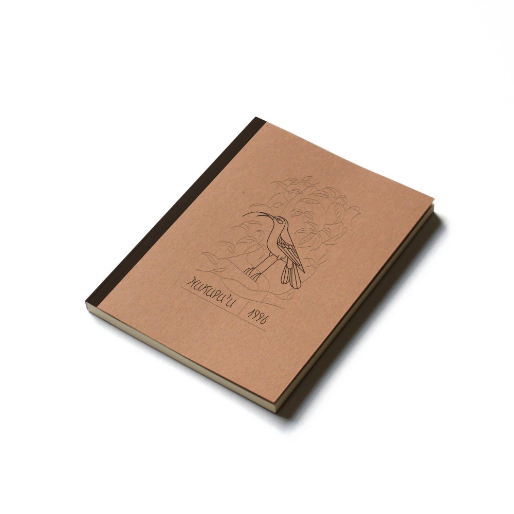 Image of NEW! Extinct Collection: Notebook no.1/2/3