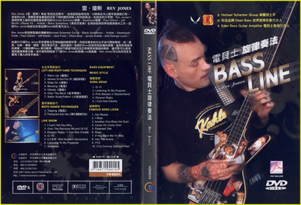"Image of Rev Jones ""Bass Line"" DVD"