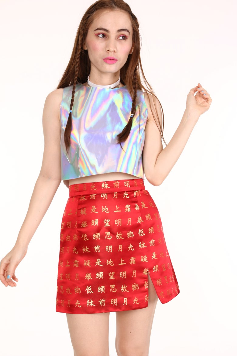 Image of Oriental Love Skirt by GFD