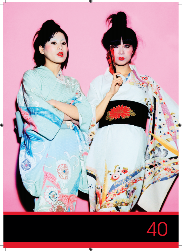 Image of Limited Edition Kimono My House 40th Anniversary Souvenir Newsletter