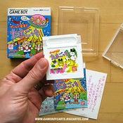 "Image of TAMAGOTCHI GAME BOY GAME JAPAN 1 ""Game de Hakken"" (BOXED)"