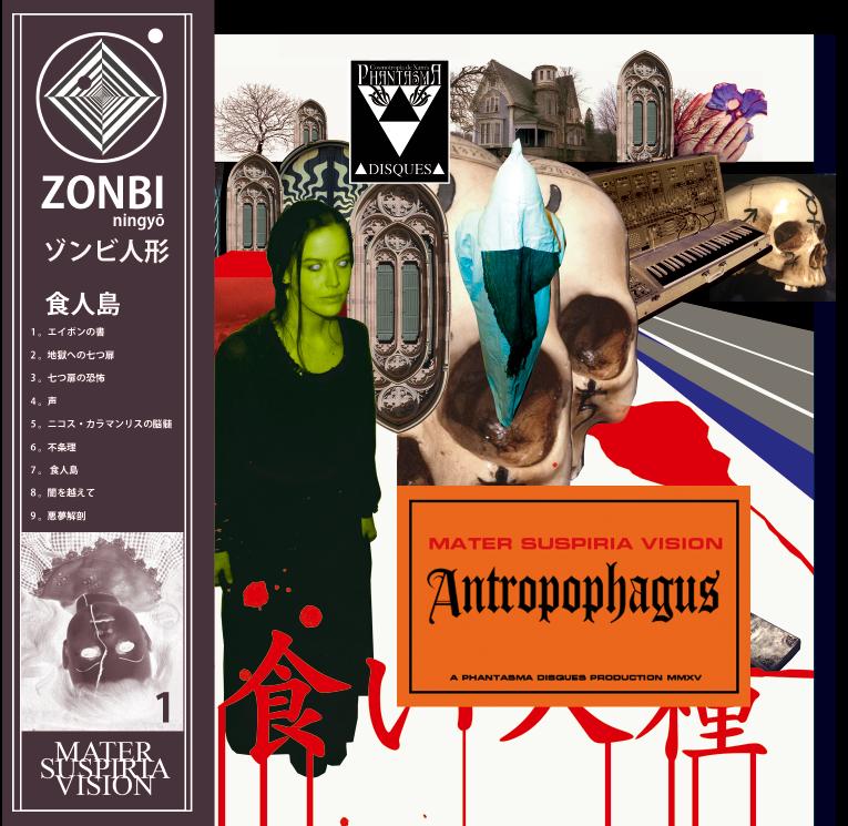 Image of MATER SUSPIRIA VISION - ANTROPOPHAGUS (JAPAN COMPACT DISC, Gatefold and OBI) + DIGITAL