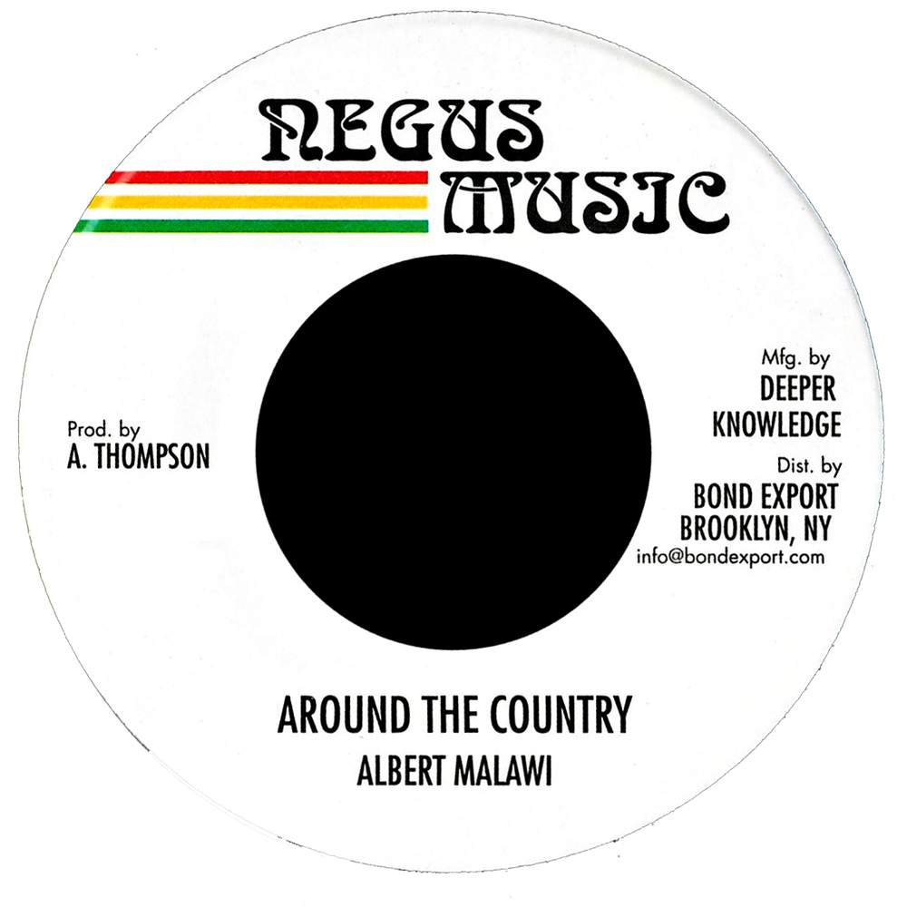 "Image of Albert Malawi - Around the Country 7"" (Negus Music)"