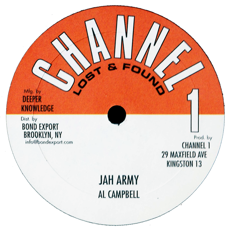 "Image of Al Campbell / Barry Brown - Jah Army / Praise Him 10"" (Channel 1)"