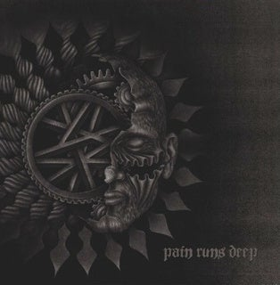 """Image of PAIN RUNS DEEP Whispered Truths 7""""EP"""