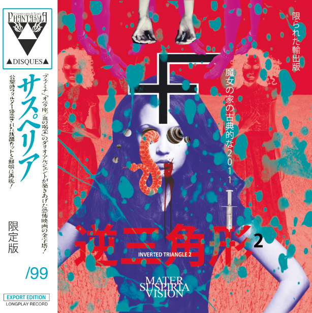 Image of MATER SUSPIRIA VISION - Inverted Triangle II LP (Export, LTD 50 RED Edition, LTD 49 Purple Edition)