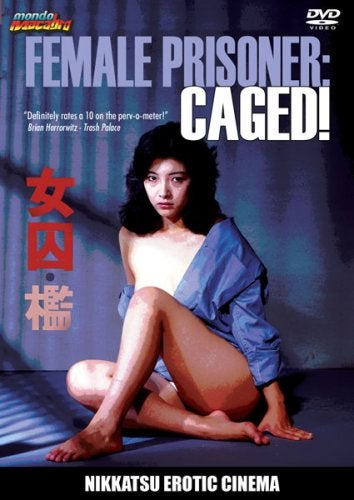 Image of FEMALE PRISONER: CAGED!