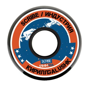 Image of Kirill Galushko v2 Pro Wheel