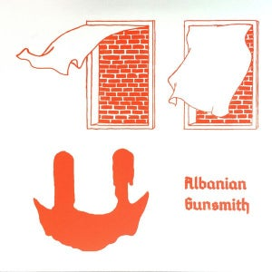Whats Your Rupture? — Parquet Courts - Albanian Gunsmith LP