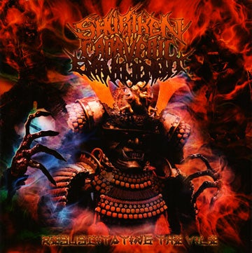 Image of Shuriken cadaveric entwinement - Resuscitation of the Vile