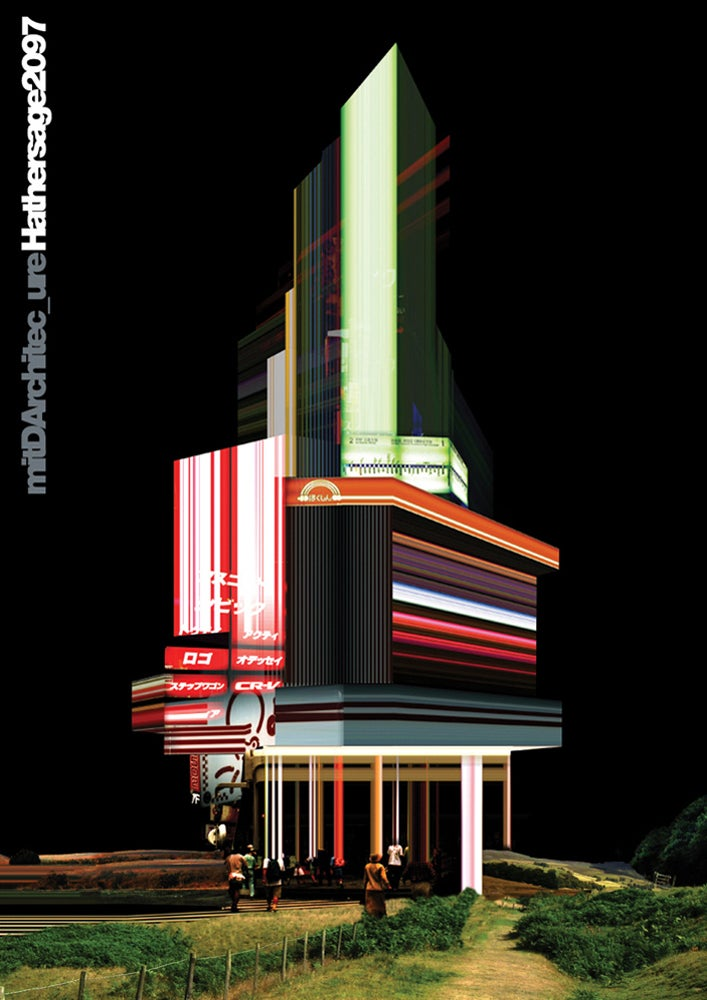 Image of 'Hathersage 2097' A3 Litho Print