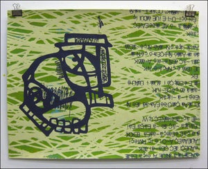 "Image of MJL ""Green Scribbels Round Face"" Art Print"