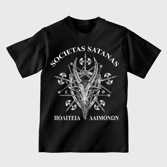 Image of THOU ART LORD - Societas Satanas TS