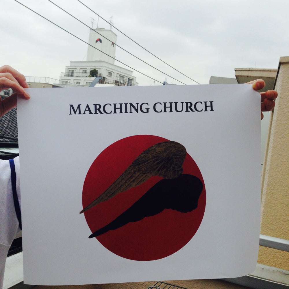 Image of MARCHING CHURCH - This World Is Not Enough LP