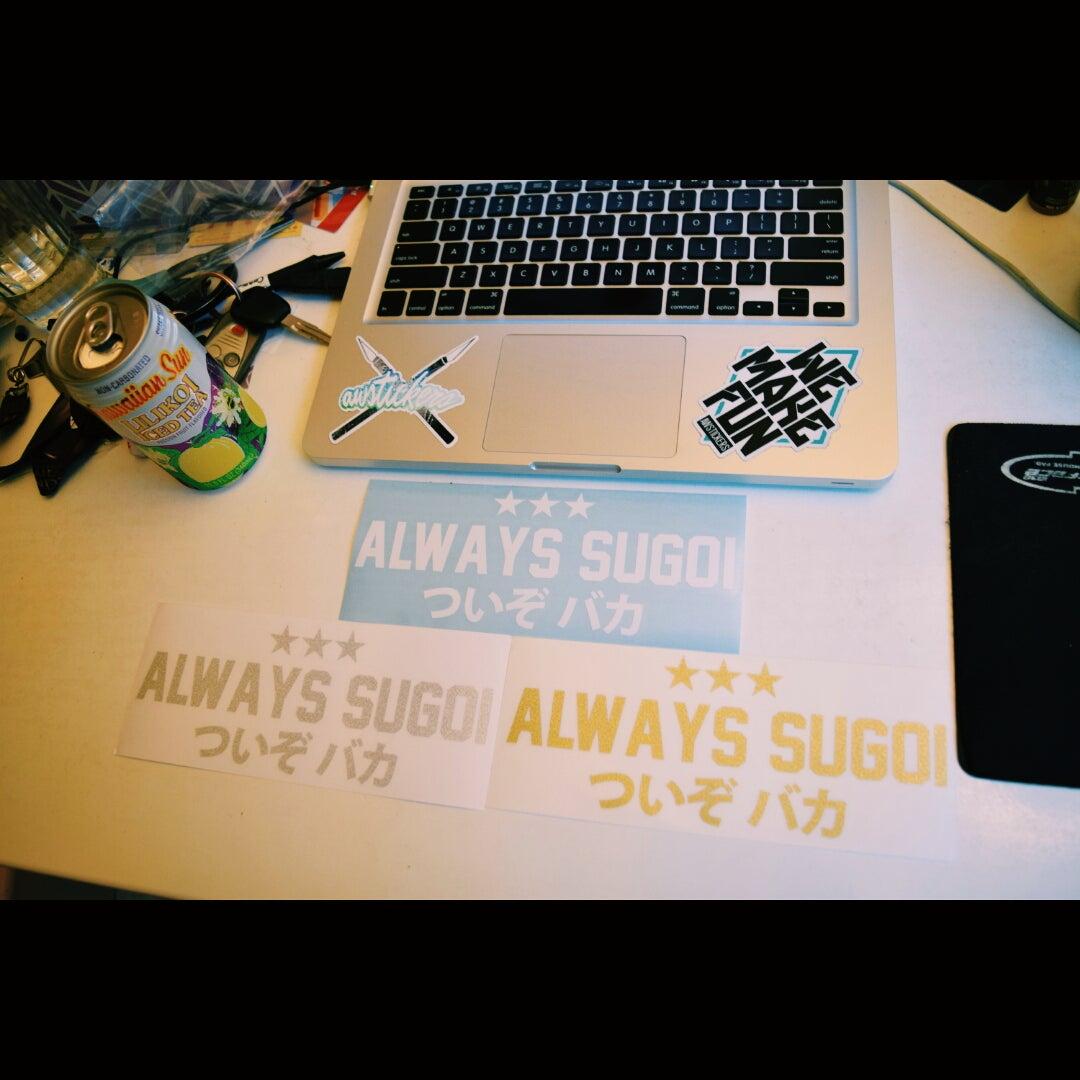 1 Stop Auto >> Always Sugoi — Home