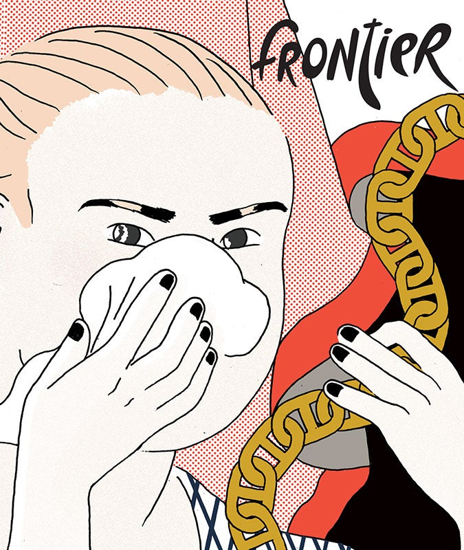 Image of Frontier #8: Anna Deflorian