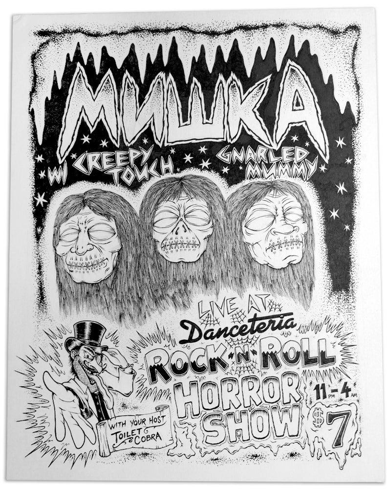 Image of Horror Show Original Illustration 11x14