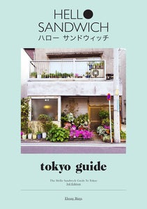 Image of Hello Sandwich Tokyo Guide