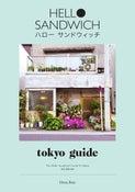 Image of Hello Sandwich Tokyo Guide