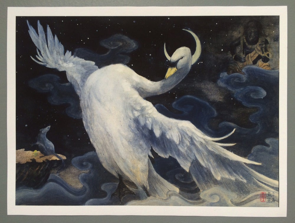 Image of Swan by Yutaro