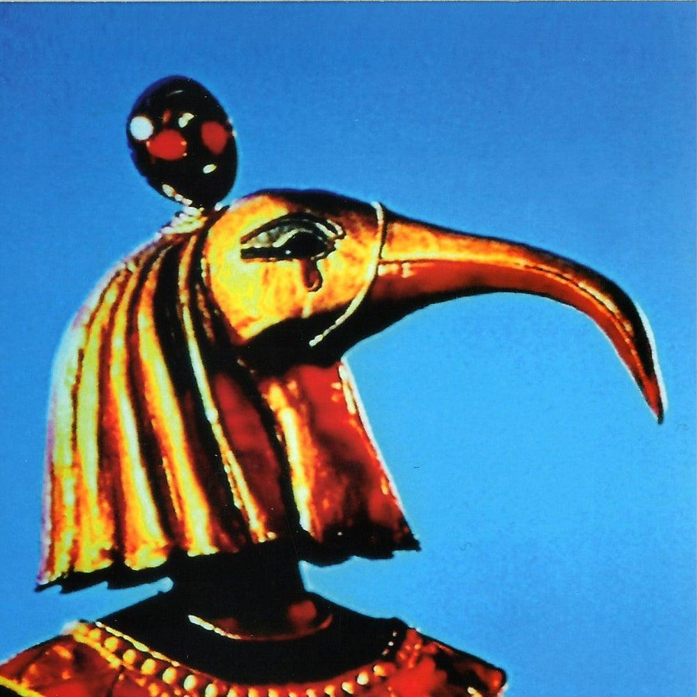 Image of Black Zone Myth Chant - Mane Thecel Phares