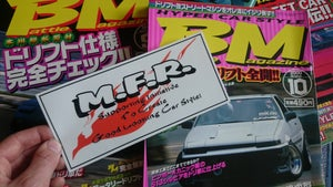 Image of MFR ~ Supporting Good Looking Car Style Sticker