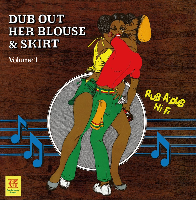 Image of The Revolutionaries - Dub Out Her Blouse & Skirt Vol. 1 LP / CD (Germain Revolutionary Sounds)