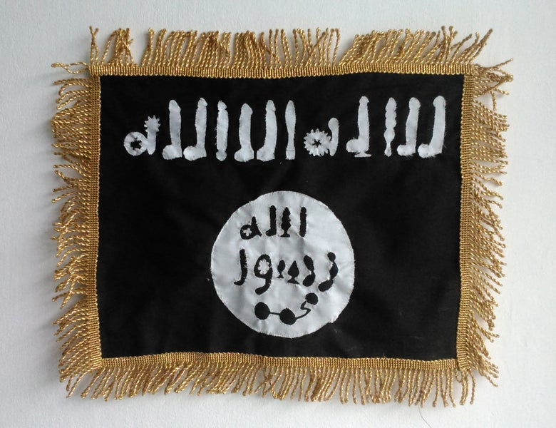 Image of Dildosis/Dildodaesh (Flag With Gold Trim 001)