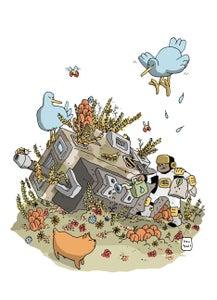 Image of Tank Garden