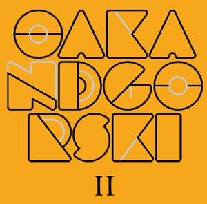 Image of Oak & Gorski Volume II