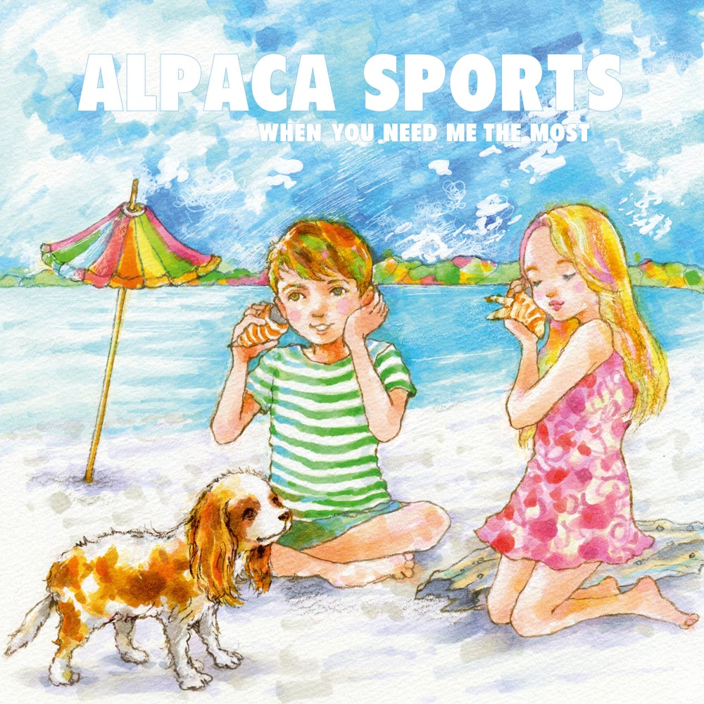 "Image of ALPACA SPORTS - When You Need Me The Most (Ltd Edition blue 10"" vinyl w/free MP3s)"