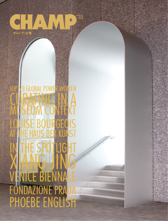 Image of ALA CHAMP MAGAZINE - ISSUE #10 - COVER 2˚