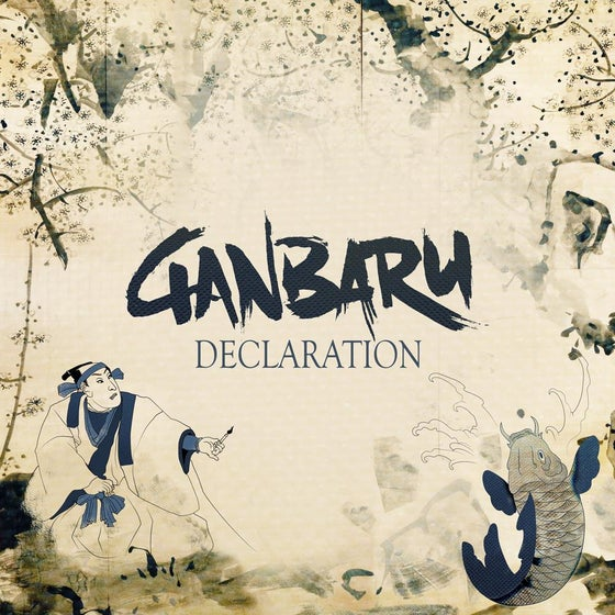 Image of Declaration CD