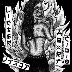 "Image of ABORTICIDIO//LICKER split flexi 7"""