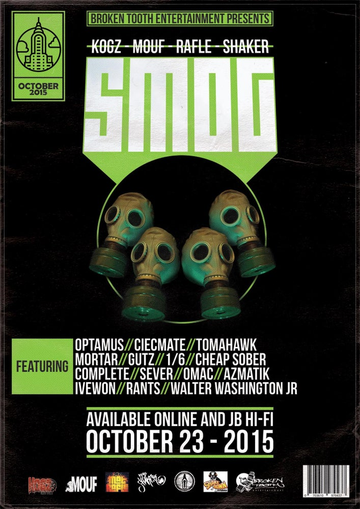 Image of SMOG - SMOG CD