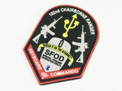 Image of Chairborne Ranger PVC Patch by FGG