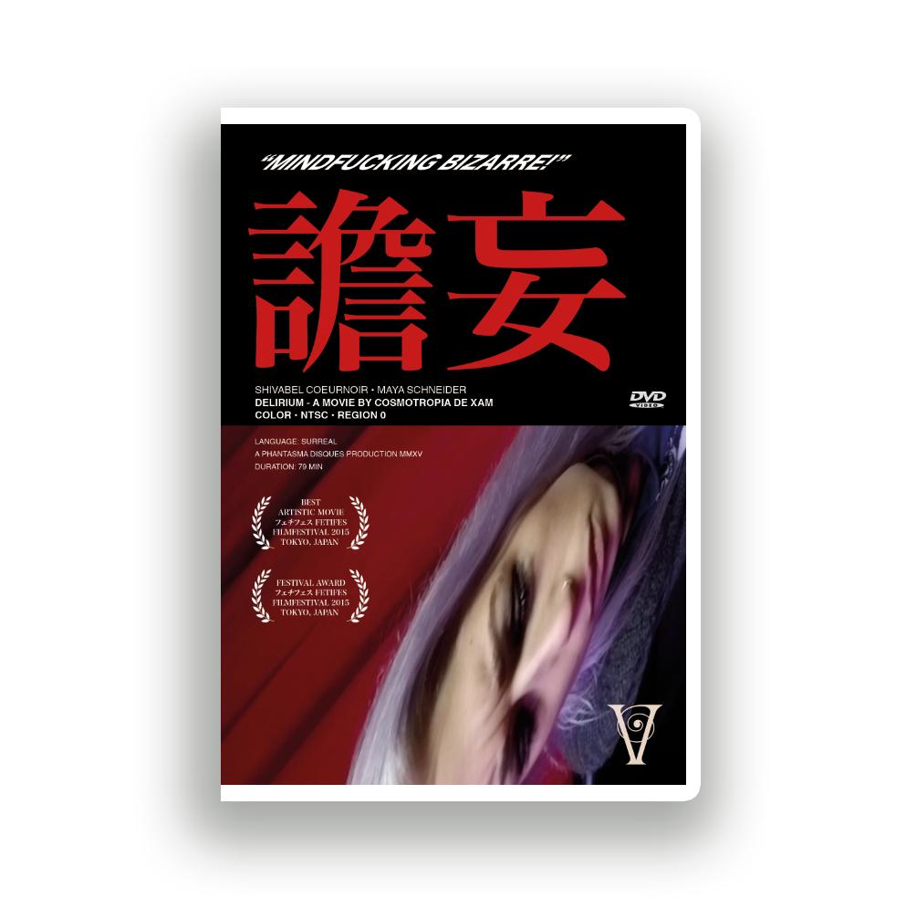 Image of DELIRIUM - DVD (International Retail Version), White Amaray