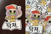 Image of Shut up. sticker