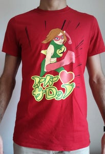 Image of T-shirt S**** S***** <3