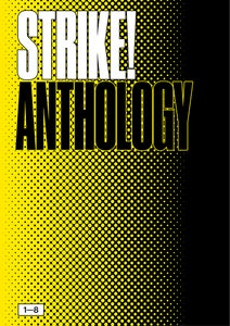 Image of STRIKE! Anthology 1-8